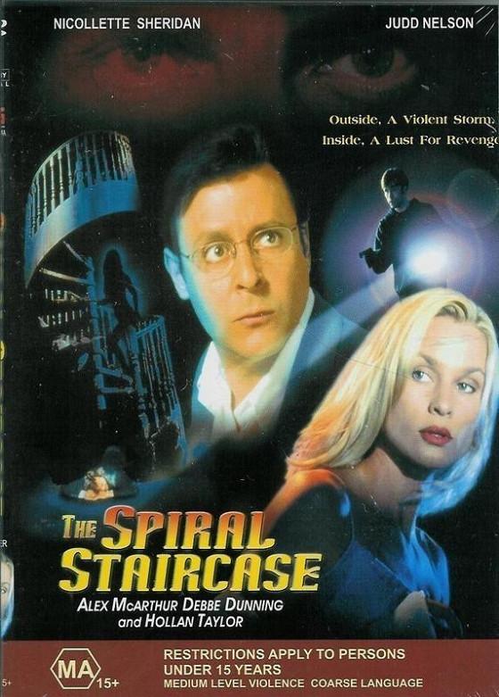 Винтовая лестница (The Spiral Staircase)