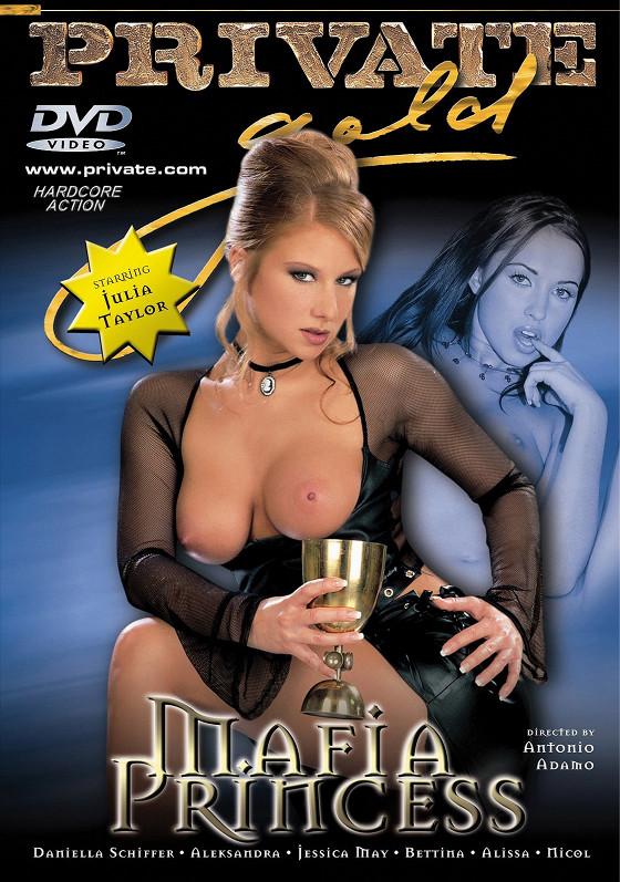 Принцесса мафии (Private Gold 59: Mafia Princess)