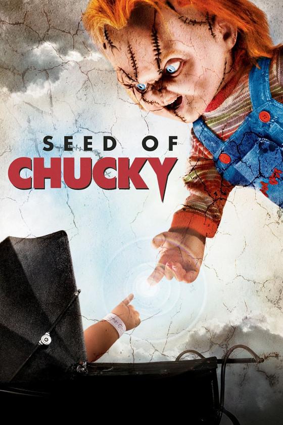 Потомство Чаки (Seed of Chucky)