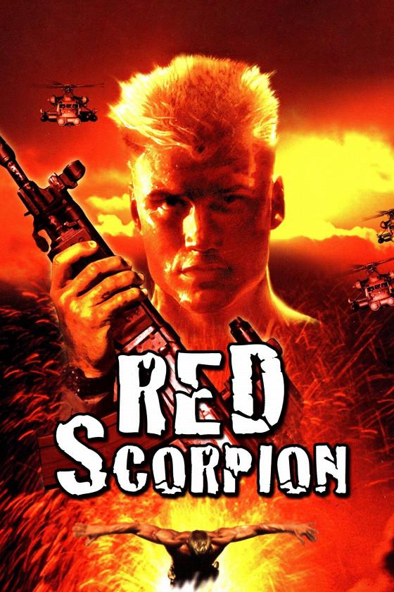 Красный скорпион   (Red Scorpion)