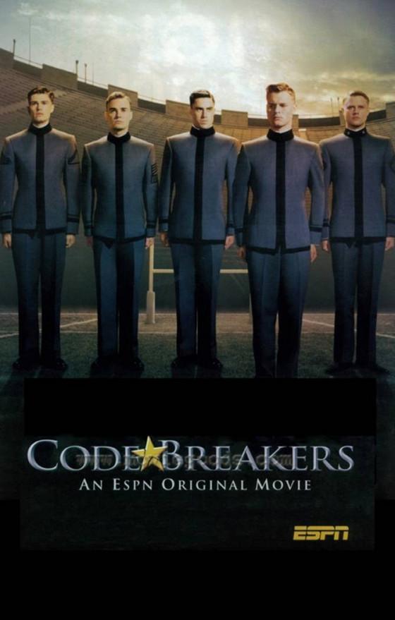 Нарушители кодекса (Code Breakers)