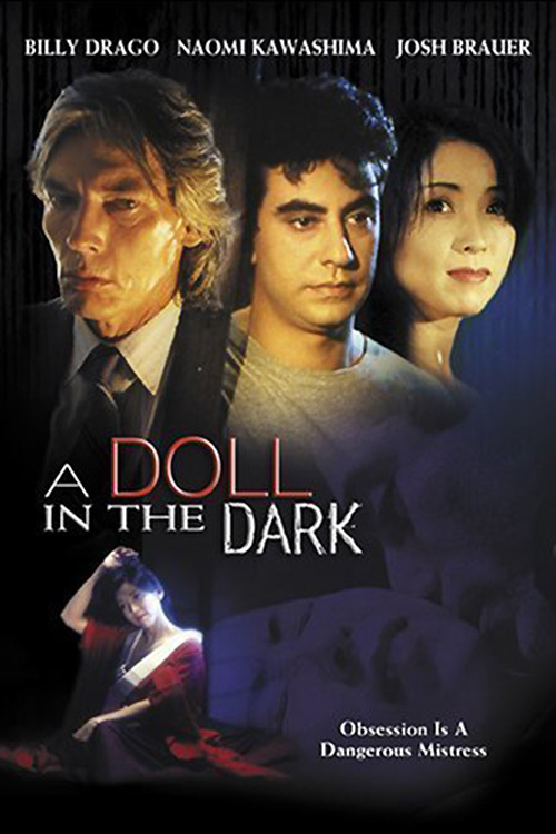 Кукла во тьме (A Doll in the Dark)