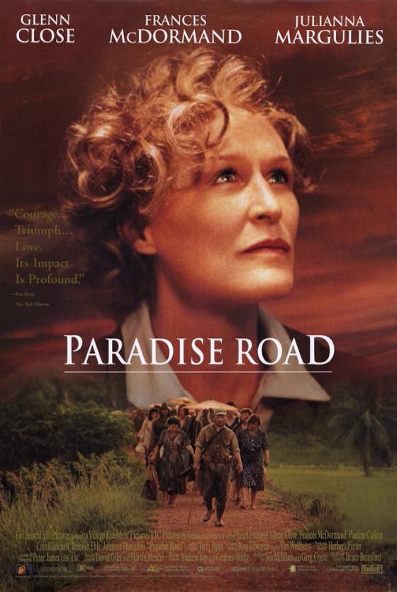 Дорога в рай (Paradise Road)