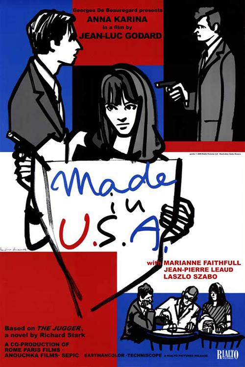 Сделано в США (Made in USA)