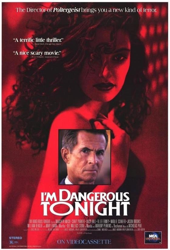 Сегодня я опасна (I'm Dangerous Tonight)