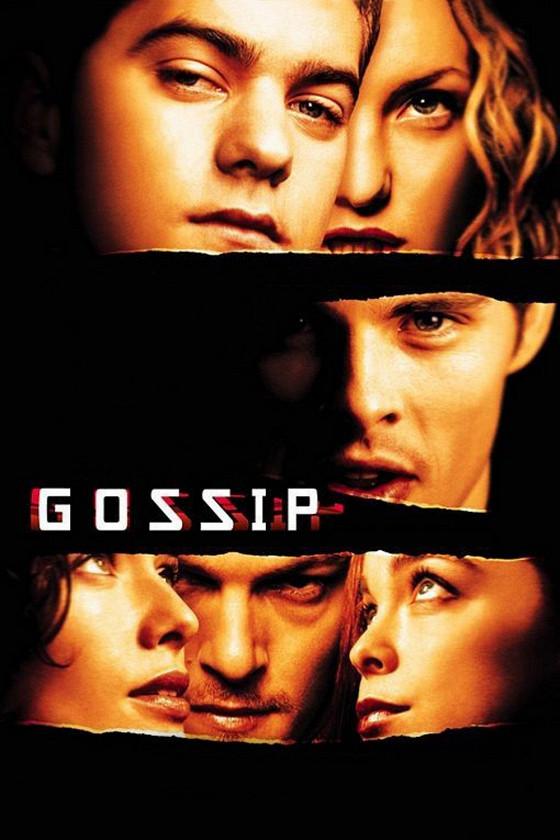 Сплетня (Gossip)