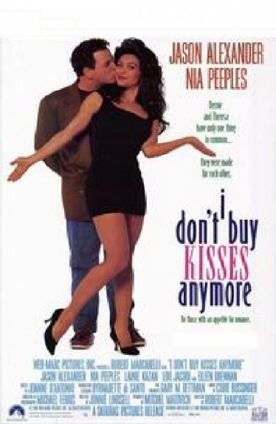 Сладкая парочка (I Don't Buy Kisses Anymore)