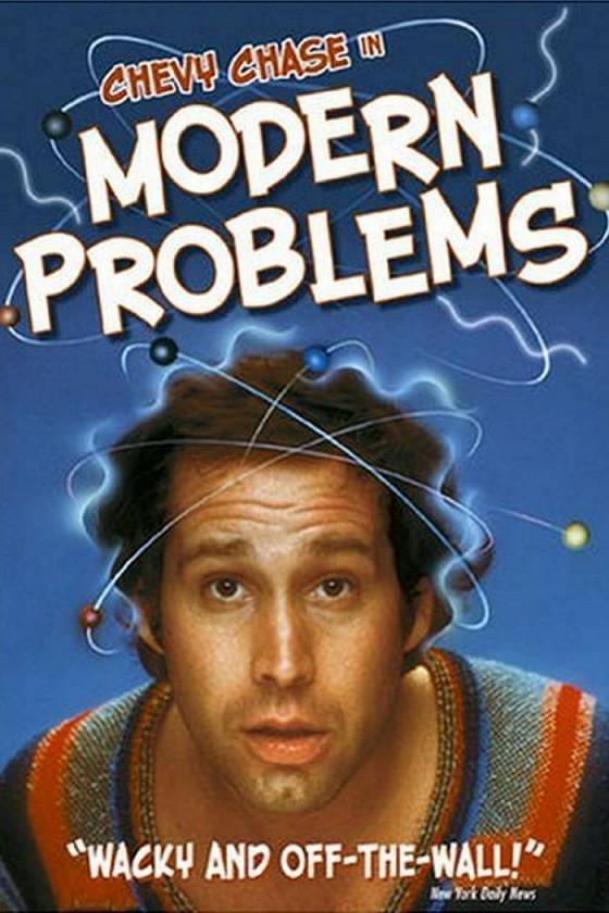 Современные проблемы (Modern Problems)