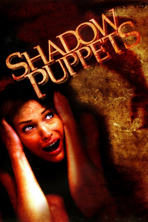 Теневые марионетки (Shadow Puppets)