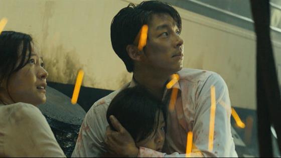 Кон Ю (Yoo Gong)