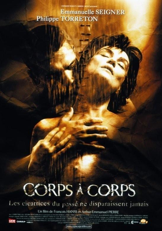 Похититель тел (Corps a corps)