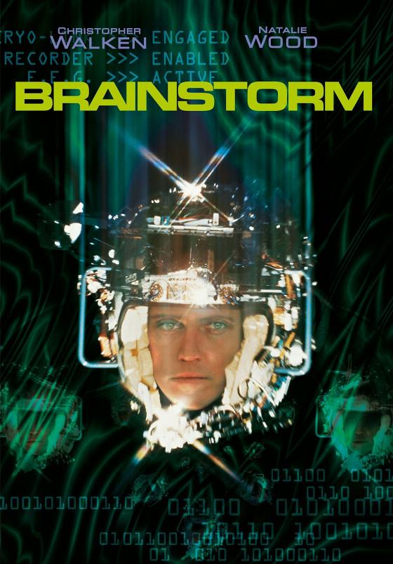 Мозговой шторм (Brainstorm)