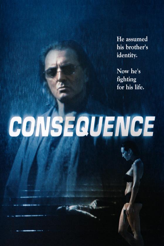 Последствия (Consequence)
