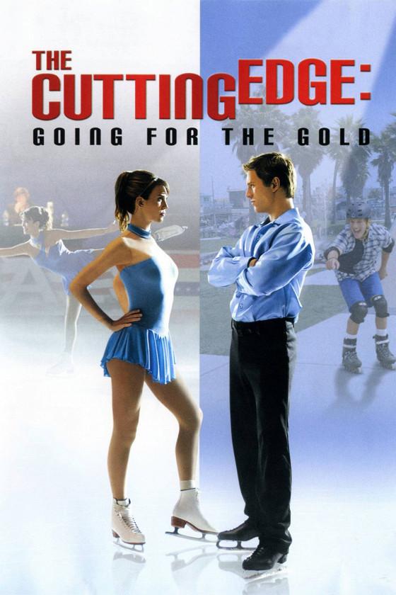 Золотой лед-2: В погоне за золотом (The Cutting Edge: Going for the Gold)