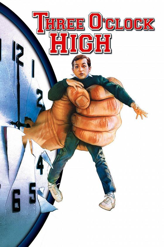 Ровно в три часа (Three O'Clock High)