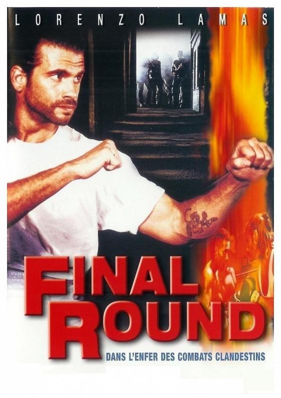 Последний раунд (Final Round)