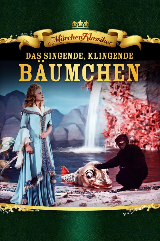 Поющее звенящее Деревце (Das singende, klingende Bäumchen)