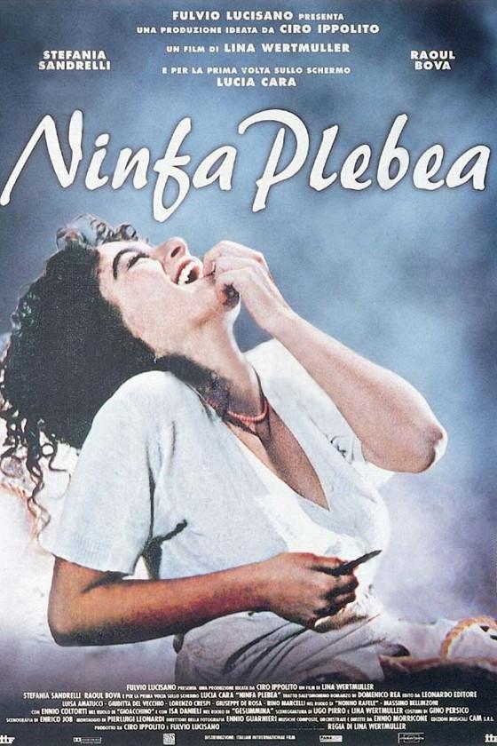 Нимфа (Ninfa plebea)