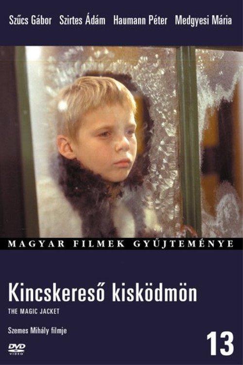 Волшебная бекеша (Kincskeresö kisködmön)