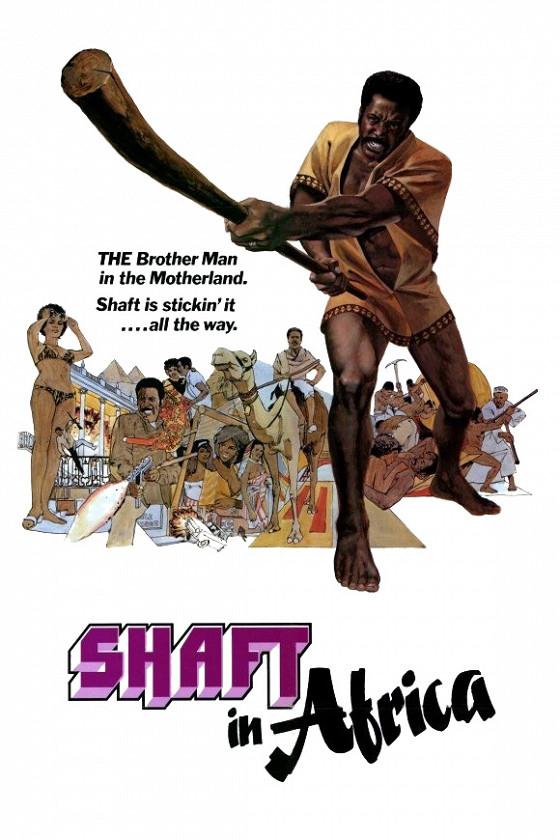 Шафт в Африке (Shaft in Africa)