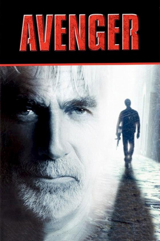 Мститель (Avenger)