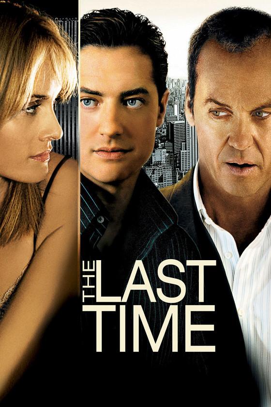 В последний раз (The Last Time)