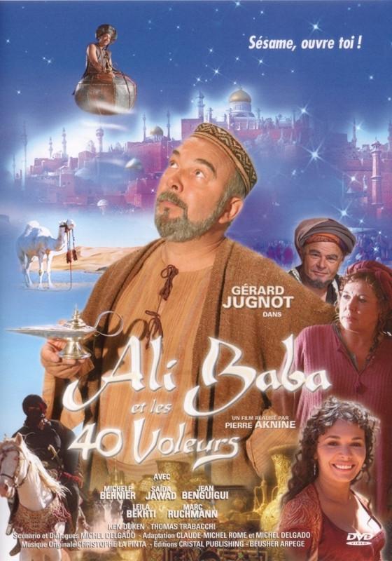 Али-Баба (Ali Baba et les 40 voleurs)