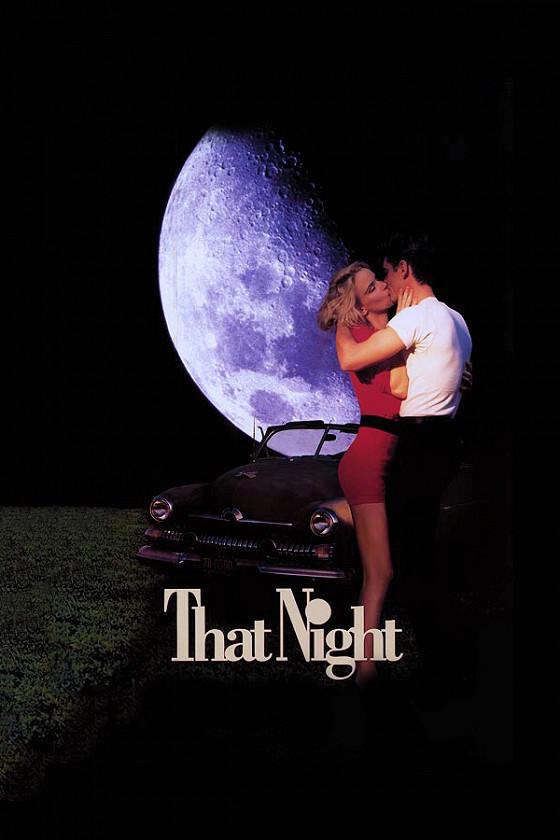 Эта ночь (That Night)