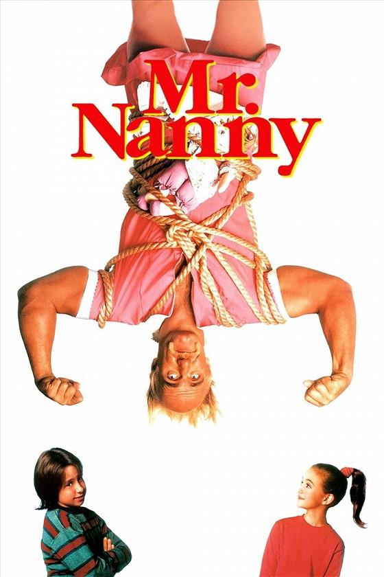 Мистер нянь (Mr. Nanny)