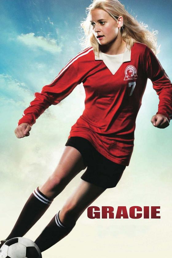 Грейси (Gracie)