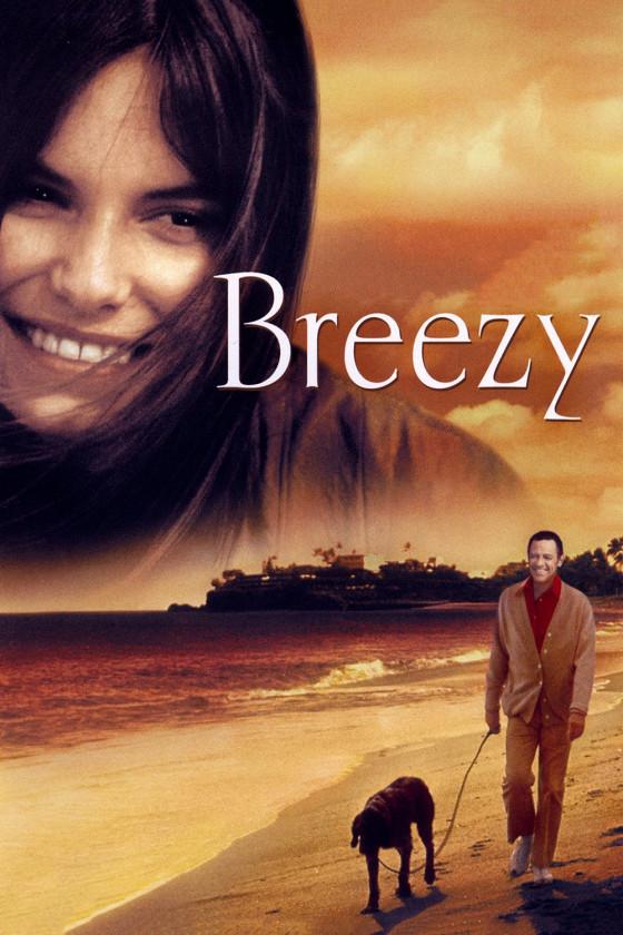 Бризи (Breezy)
