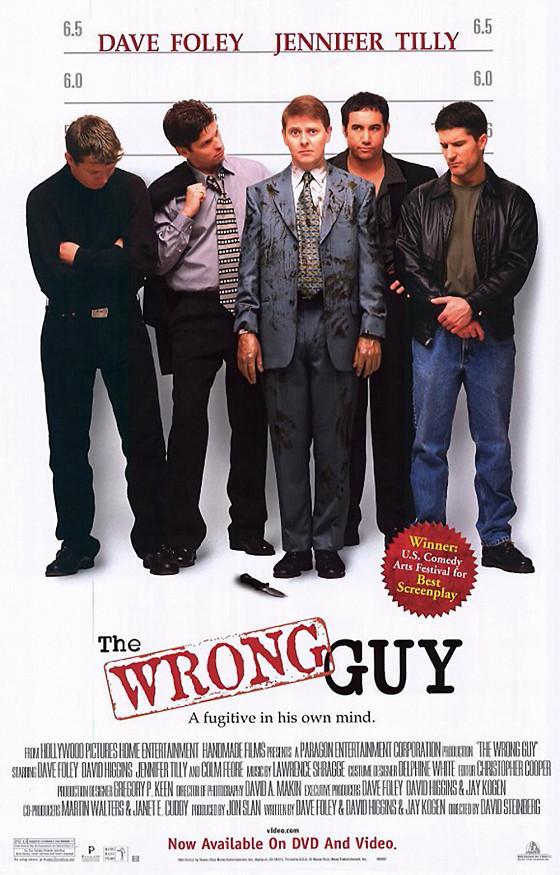 Трагическая ошибка (The Wrong Guy)
