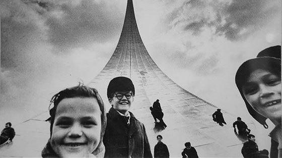 Советское фото — 90 лет