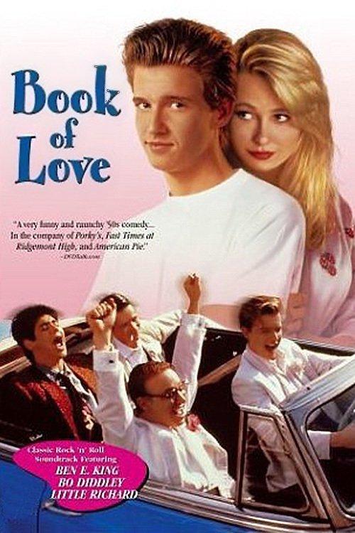 Книга любви (Book of Love)