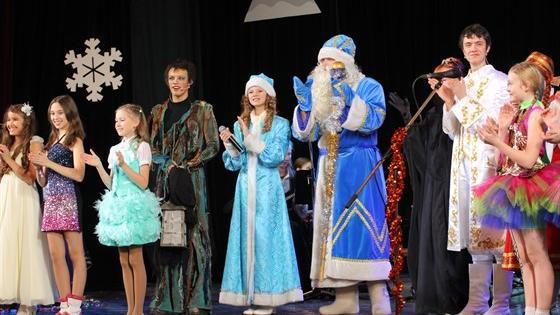 Волшебный новогодний бал, или Двенадцать шагов до чуда