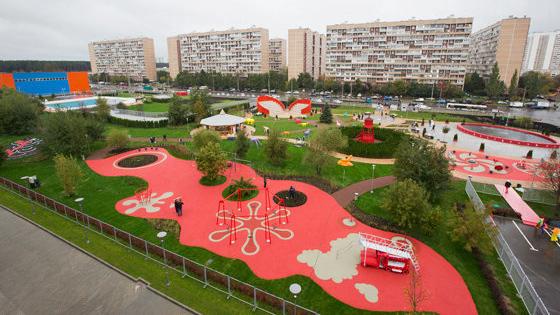 Парк «Буратино»