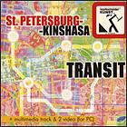 St.Petersburg — Kinshasa Transit