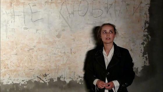 Эвелина Руденко