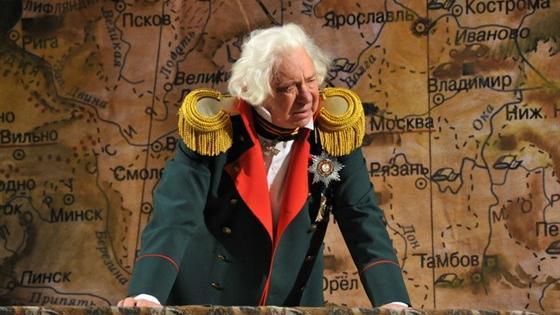 1812. Фельдмаршал Кутузов