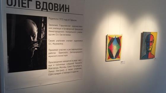 Олег Вдовин. Символизм. Практики интеграции