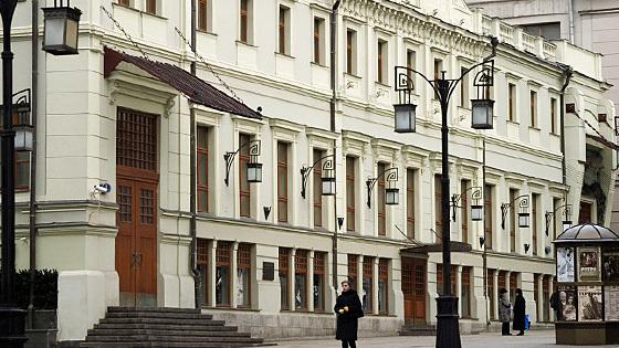 Театр Школы-студии МХАТ им. Чехова