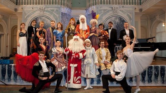 Волшебство Рождественского бала, или Большое музыкальное приключение с похищением и превращением