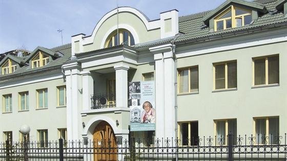 Музей Рериха (Сибирское рериховское общество)