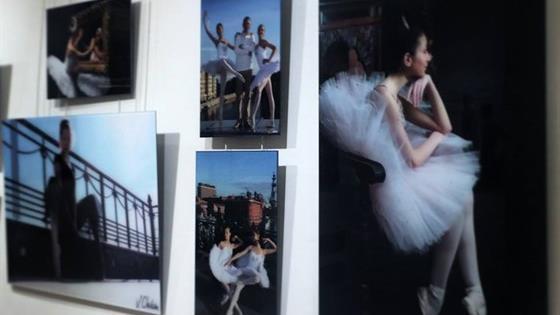 Бутик «Балет от V.Chikin»