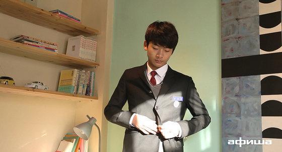 Со Ен Чжу (Young Ju Seo)