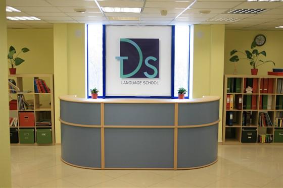 TDS Language School