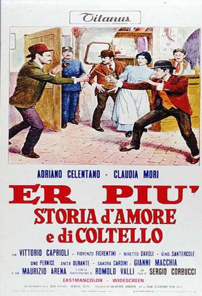 История любви и ножей (Er piu: storia d'amore e di coltello)
