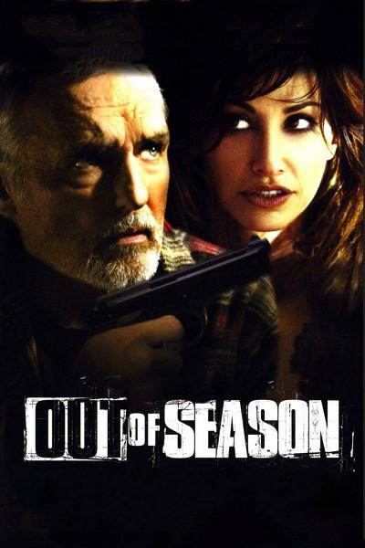 Мертвый сезон (Out of Season)