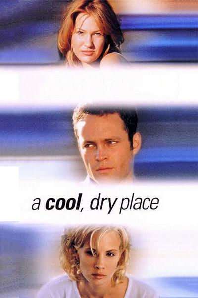 Прохладное сухое место (A Cool, Dry Place)