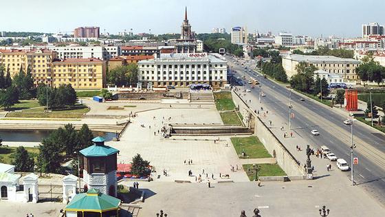 Воздух–Земля: Екатеринбург с высоты полета птиц